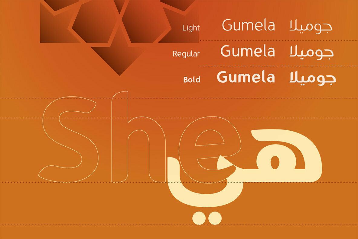 Gumela Arabic