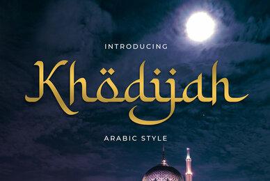 Khodijah