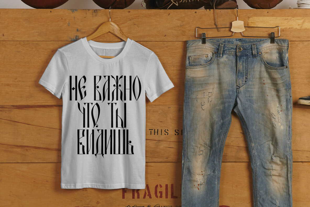 Patmos Sans