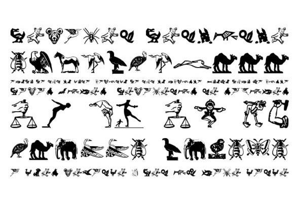 LTC Ornaments Animalia