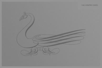 Calligraphic Birds
