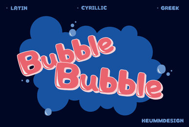 HU Bubble