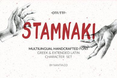 Stamnaki
