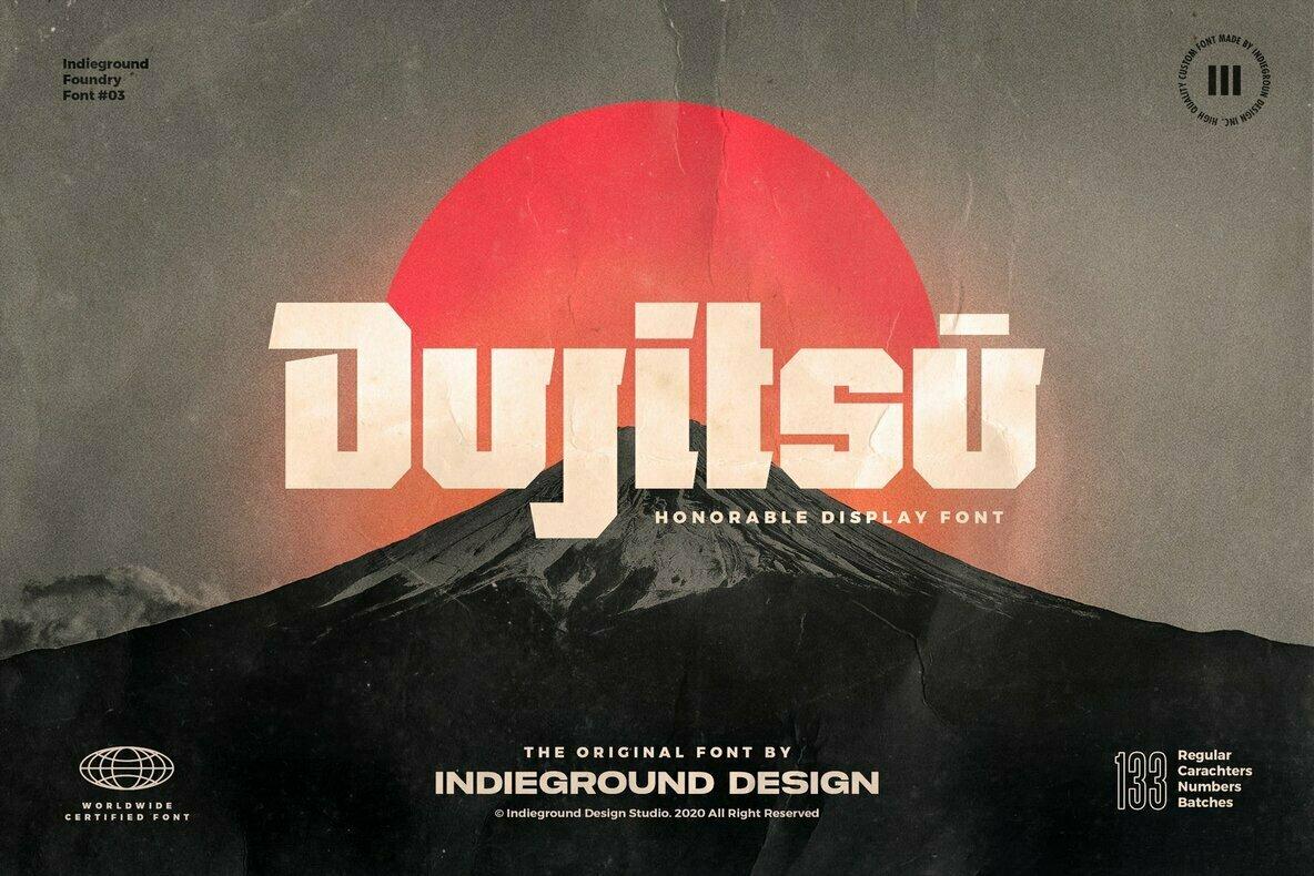 Dujitsu