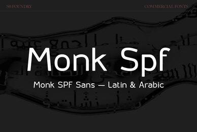 Monk SPF