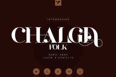 Chalga Folk