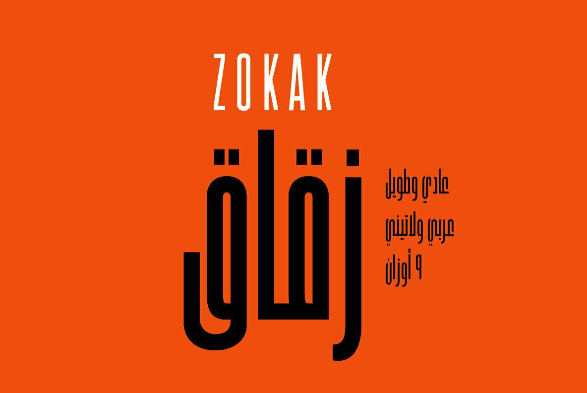Zokak