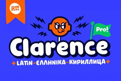 Clarence Pro