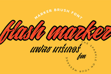 Flash Marker