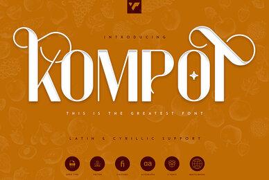 Kompot Display