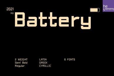 HU Battery