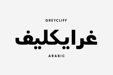 Greycliff Arabic CF