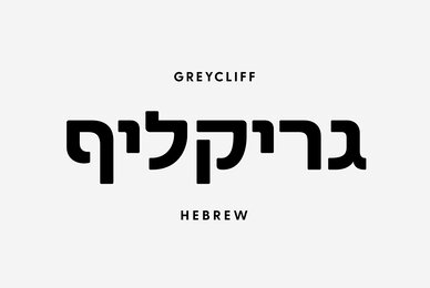 Greycliff Hebrew CF