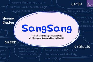 HU Sangsang