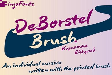 DeBorstel Brush Pro