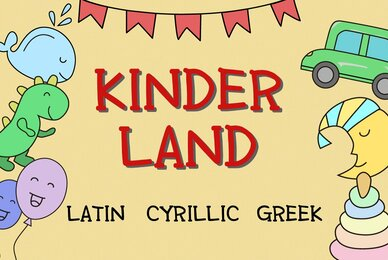 HU Kinderland
