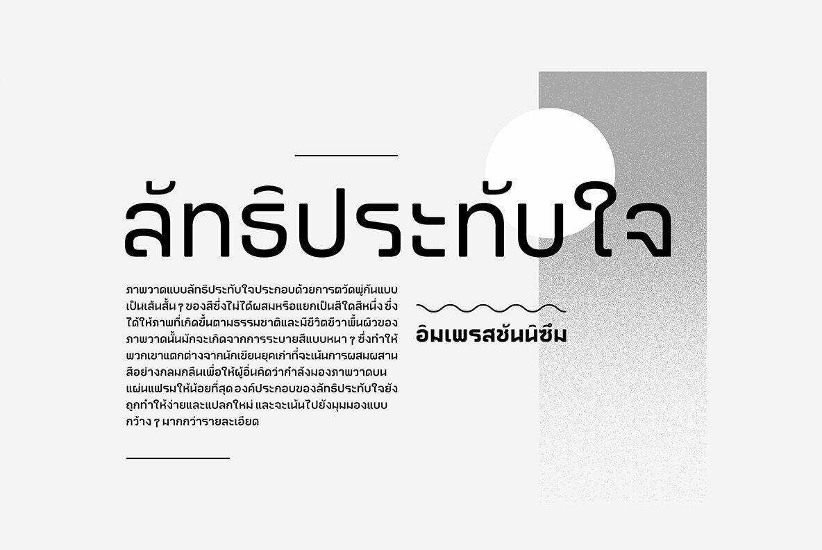 Greycliff Thai CF