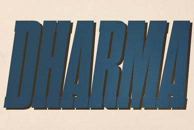 Dharma Slab