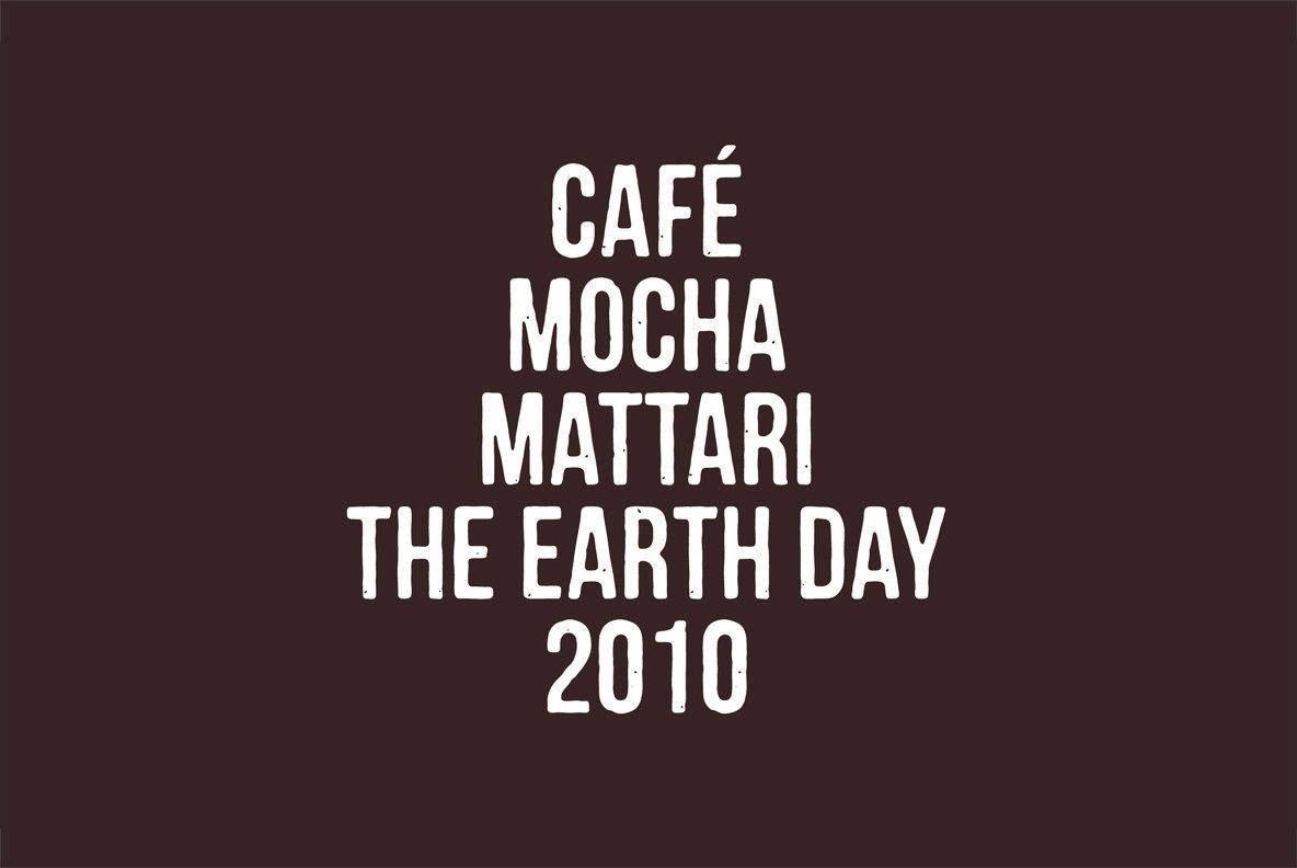Mocha Mattari