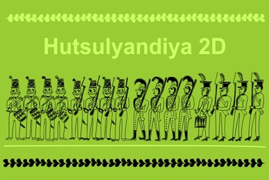 Hutsulyandiya 2D