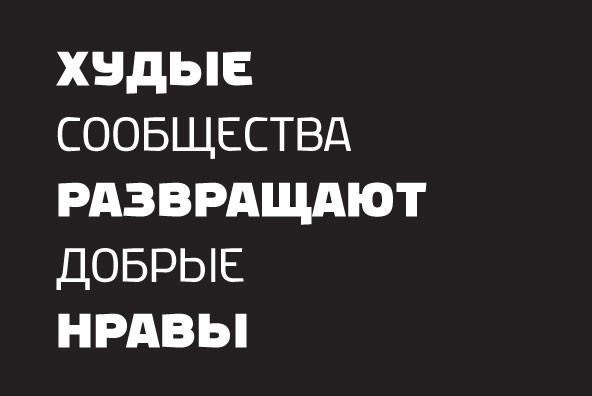 Rezerv
