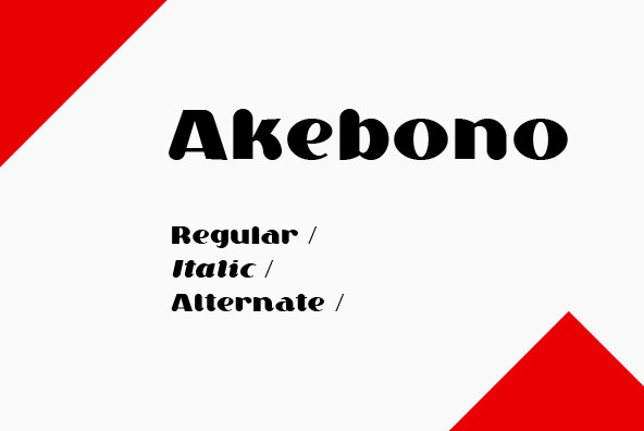 P22 Akebono