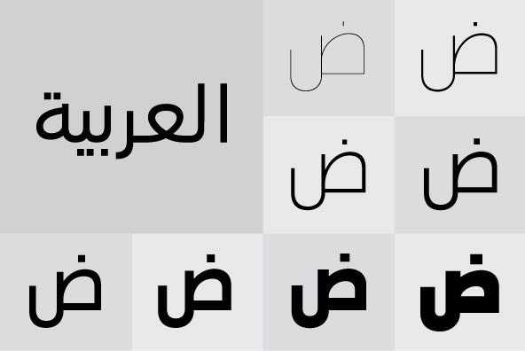 creative arabic fonts - Hizir kaptanband co
