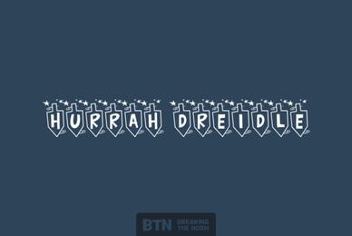 Hurrah Dreidle