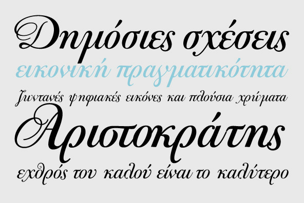 Pictures of Greek Font Free Download - #rock-cafe