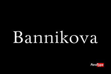 Bannikova
