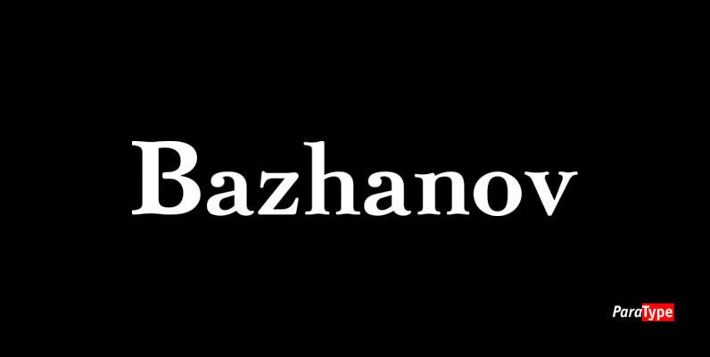 Bazhanov
