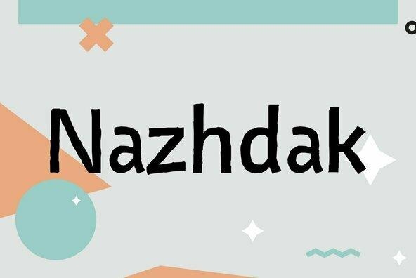 Nazhdak