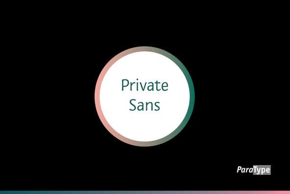 Private Sans