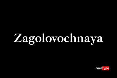 Zagolovochnaya