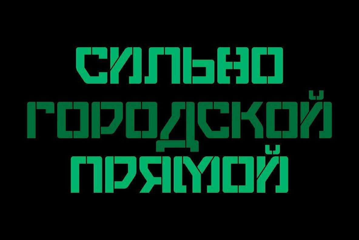 Eslava