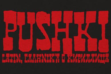 Pushki