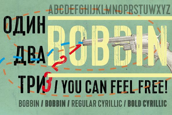 Bobbin Cyrillic
