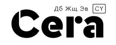 Cera Stencil CY