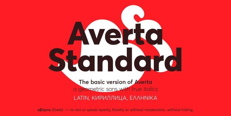Averta Standard