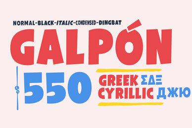 Galpon