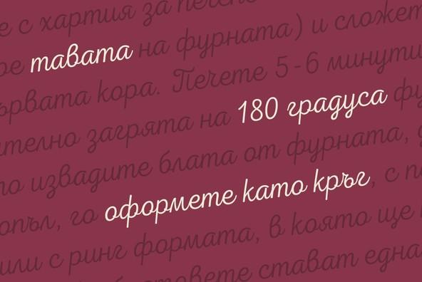 Nexa Script