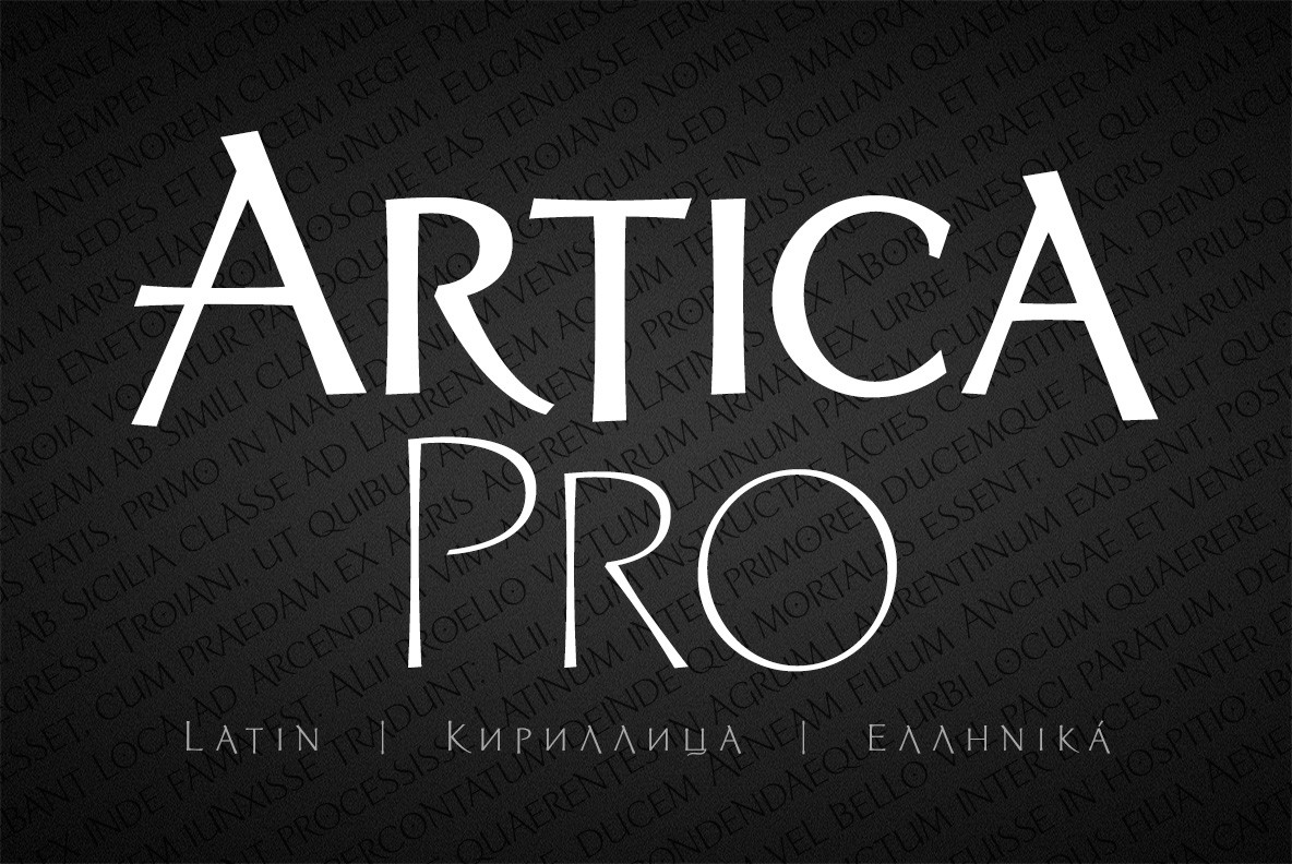 Artica Pro