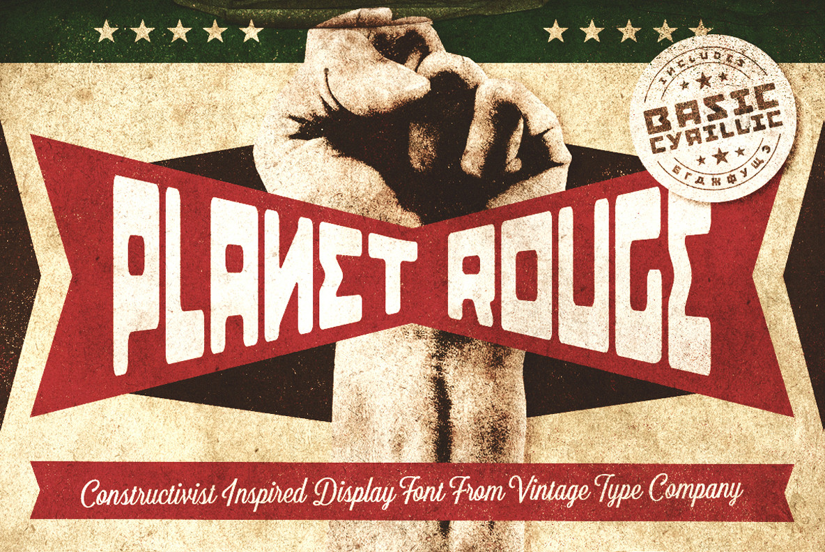 Planet Rouge