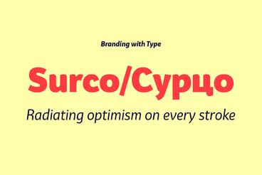 Bw Surco