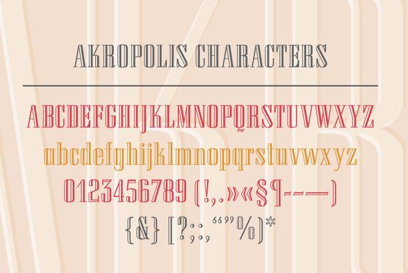 URW Akropolis