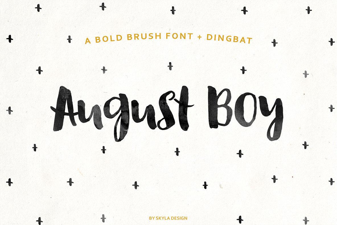 August Boy
