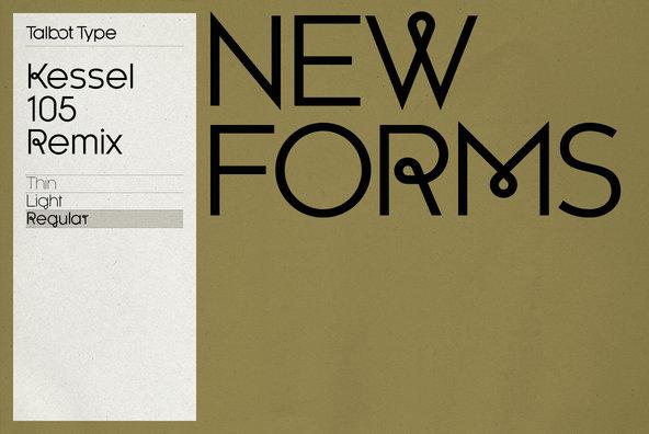 Kessel 105 Remix