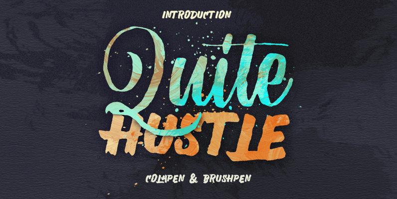 Quite Hustle