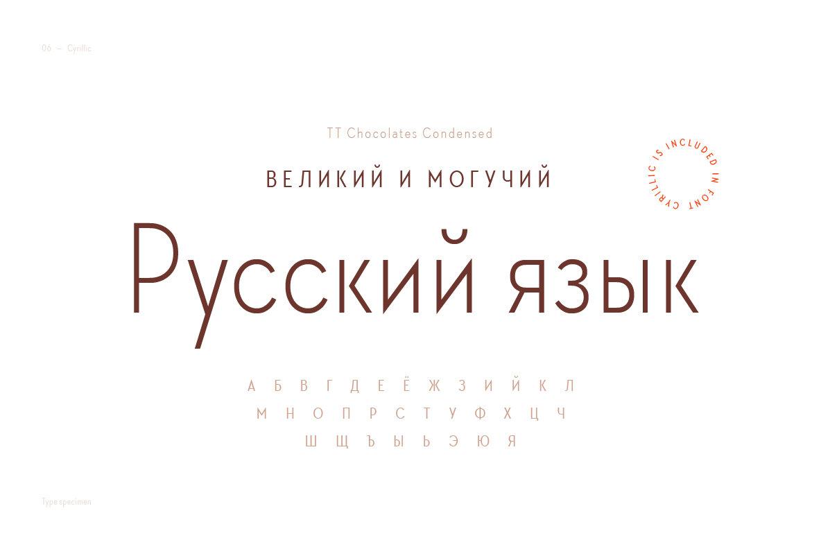 TT Chocolates Condensed