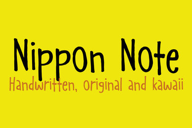 Nippon Note